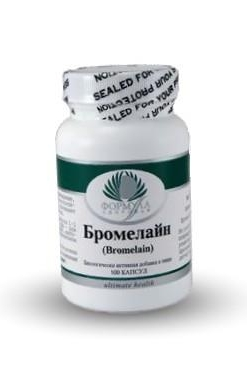 bromelain thesis These stems have high bromelain concentration thus this product is extracted from the pineapple stem the extract is used as a medicine to reduce inflammation especially after sinus surgery.
